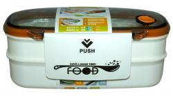 Two Layer Lunch Box - 550ml + 400ml