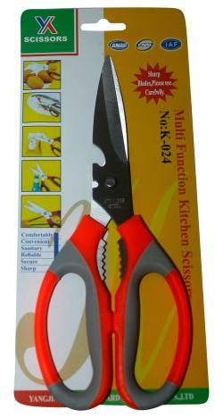 Multi Function Scissors