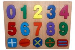 Numerical Puzzle - (NUNA-033)