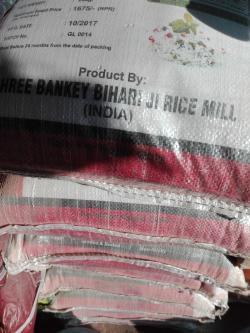 GOODLUCK jeera masino rice