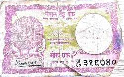 OLD Nepali Money