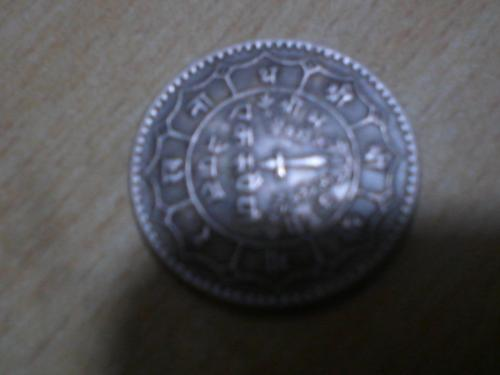 1 rupee coin of 2036+ Free 50 paisa of 2059