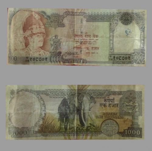 currency of nepal nrs 1000