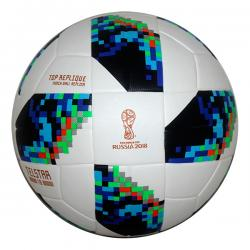 2018 FIFA World Cup Russia Official Ball (KSH-039)