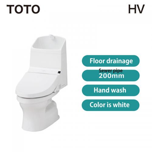 TOTO Toilet Integrated toilet HV CES967 white Floor drain type drainage fixed 200mm
