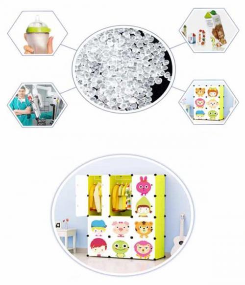 (TP-0261) Cartoon Printed 12 Door Small Cupboard For Kids - 147 x 37 x 147 cm