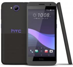 HTC Desire 650 (D-650)