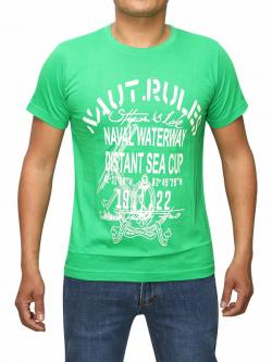 Vintage Sea Cup Printed T-shirt For Men (RS-24)