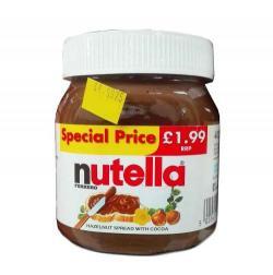 Nutella Hazelnut Chocolate Spread 350g (TP-074)