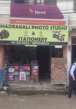 Bhadrakali Photo Studio and Stationery