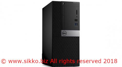 DELL Desktop i7/6700
