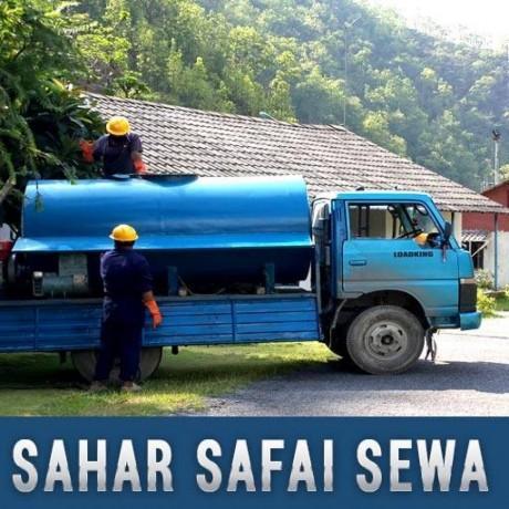 septic tank sevice