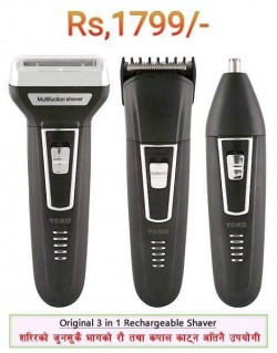 3 IN 1 TRIMMER.