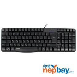 Rapoo N2400 Wired USB Keyboard - (Black)