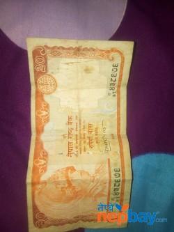 old nepalese Kings rupee