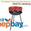 Portable Charcoal BBQ