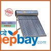 Sunshine Solar Water Heater SU-16T-SS