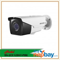 Hikevision CCTV Camera DS-2CE12D8T-PIRL