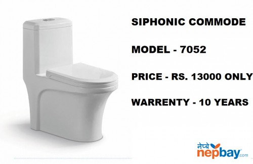 Commode (WC)