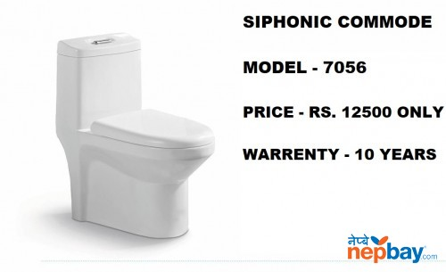 Commode (WC) Toilet