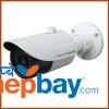 CCTV AHD Cameras-GT-IP5B-CG-P/BIG
