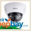 Dahuwa CCTV Cameras-IPC-HDW 1020S