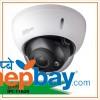 Dahuwa CCTV Cameras-IPC-TIB20