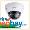 Dahuwa CCTV Cameras-IPC-HDBW 2231RP-VF