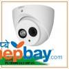 Dahuwa CCTV Cameras-IPC-HDBW 2231RP-ZS
