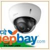 Dahuwa CCTV Cameras-HAC-HDW 1200M