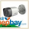 Dahuwa CCTV Cameras-IPC-HFW 1020S