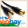 Dahuwa Monitors-Coaxial Cable