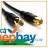 Dahuwa Monitors-Coaxial Cable
