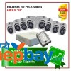 8 Hikvision HD POC Camera Set Package H