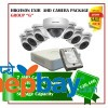 7 Hikvision AHD Exir Camera Set Package G