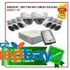 8 Hikvision 5MP Exir Camera Set Package H