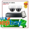 2 Hikvision IP Camera Set Package B