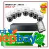 7 Hikvision IP Camera Set Package G