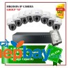 8 Hikvision IP Camera Set Package H