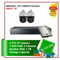 2 Hikvision PTZ Camera Set Package B