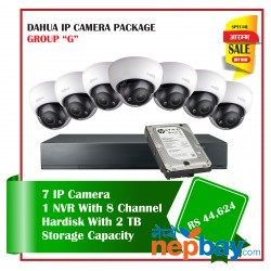 "Dahua IP CCTV camera Package ""G"""