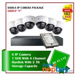 "Dahua IP CCTV camera package ""F"""