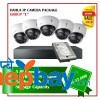 "Dahua IP CCTV camera package ""E"""