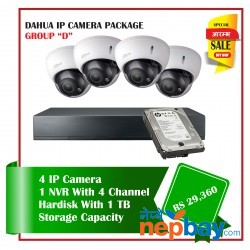"Dahua IP CCTV Camera Package ""D"""