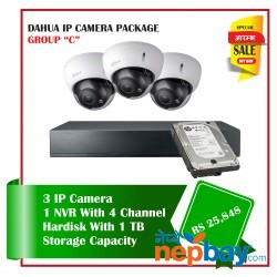 "Dahua IP CCTV camera Package ""C"""
