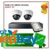 "Dahua IP CCTV camera Package ""B"""