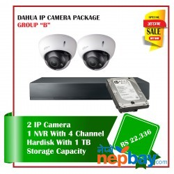 "Dahua IP CCTV camera Package ""B"""