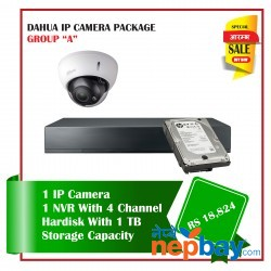 "Dahua IP CCTV camera package ""A"""