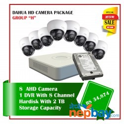 "Dahua AHD CCTV camera Package ""H"""