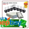 "Dahua AHD CCTV camera package ""G"""